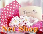 商品管理・販売管理をトータルでサポートするネットショップ